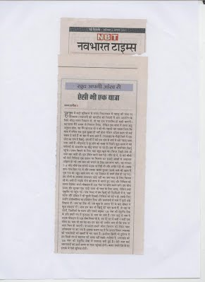 Navbharat times, New Delhi, 6 August 2011